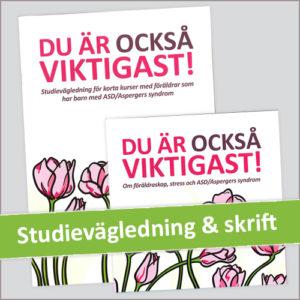 butik_2-studievagledning_du_ar_ocksa_viktigast